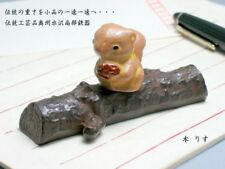 Squirrel Rusu Bunchin Japanese Nanbu cast iron paper weight ornament made japan
