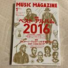 music magazine 2017 January issue from Japan