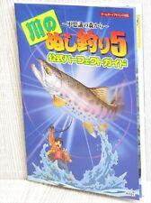 NUSHI TSURI 5 KAWA NO Perfect Guide GBA Book KE13