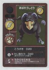 1999 Dragon Quest Monsters Trading Battle Cards #16 Needs Translation Card x0f
