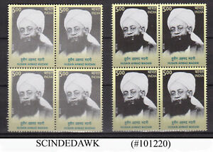 INDIA - 2012 SCOTT#2887 - BLK-4 MNH WITH ERROR DRY PRINTING STAMPS