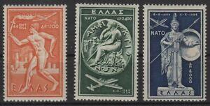 CEPT-NATO Griechenland: ** Mi 615-617. postfrisch ansehen - MW 120,- (FZS1-15#1)