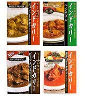 Nakamuraya, 'Indo Curry' Retort Curry, Ready-to-eat, 4 kinds, Japan