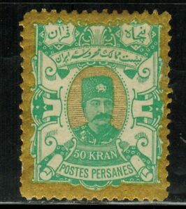 Middle Eastern Country #100 1894 MLH