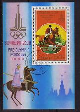 MOSCOW 1980 OLYMPICS SHOW JUMPING EQUESTRIAN MINI SHEET HORSES KOREA 1979 USED