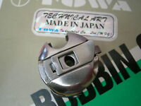 INDUSTRIAL SEWING MACHINE BOBBIN CASE FITS LOTS OF BROTHER/SINGER/JUKI/WIMSEW ++