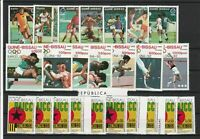 Republic of Guine Mixed Sports & PAICC Mint Never Hinged Stamps ref R18512