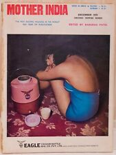Mother India Magazine December 1970 Baburao Patel Yudhisthir AGASTYA Lok Sabha