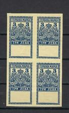 Bulgaria 1928 two sides print 3 leva revenue on trial or proof 1923 block 4 MNH