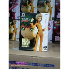 [in stock] BANPRESTO TIGER & BUNNY DX FIGURE Vol.2 HUANG PAO-LIN FIGURE