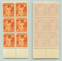 Lithuania 1940 SC 319 MNH block of 6 . rta3069