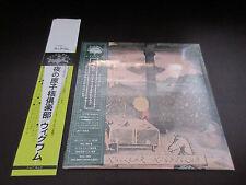 Wigwam Nuclear Nightclub + 7 Japan Mini LP CD OBI w Promo OBI Sealed Copy PROG