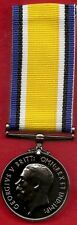 REPLICA GREAT WAR SERVICE MEDAL UNNAMED AND USE FUL AS A GAP FILLER