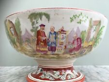 Very Rare & Large Late 18th / Early 19thC London Punch Bowl by John Gilbert & Co