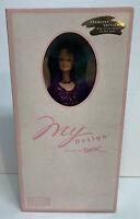 Barbie My Design Friend Of Barbie Premiere Edition Hispanic Mattel 1998 NRFB
