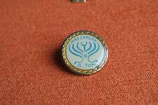 10427 PIN'S PINS HAG SAMEAH B-TOR ISRAEL RELIGION JUIVE