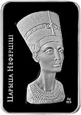 Belarus / Weißrussland - 20 Rubles Queen Nefertiti