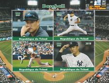 Chad 7662 - 2018  BASEBALL   perf sheet of 4 unmounted mint