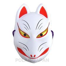 Kitsune Fox God Mask Kyoto Souvenir Fushimi Inari Shrine BABYMETAL from Japan