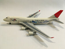 1/400 Phoenix Model Japan Airlines JAL B747-446 JA8909 World Cup 2006 PH4JAL112