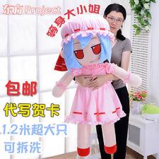 120cm Touhou Project Remilia Scarlet Huge Stuffed Doll Plush Toy Body Pillow