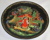 Palekh Art Studios, Collector Plate, Russian Legend, Princess & Seven Bogatyrs