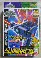 Beyblade Top Blade - Sniper Shooter Grip