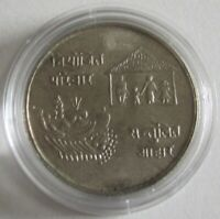 Nepal 10 Rupees 1974 FAO Planned Families Silver