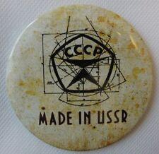 Made in USSR Government Quality Standard Mark Fridge Magnet, 7.5 cm