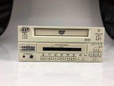 ⭐ JVC BD-X201ME Medical DVD Recorder