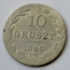 10 Groszy 1840 - Poland - under Russian rule, silver coin