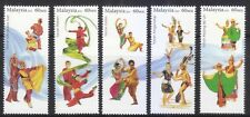 MALAYSIA 2016 TRADITIONAL DANCE II COMP. SET OF 5 STAMPS IN MINT MNH UNUSED