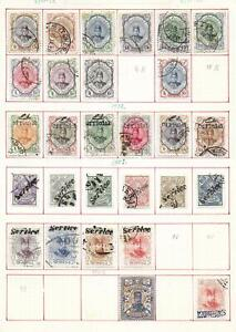 Postes Persanes stamps Collection of 28 CLASSIC stamps HIGH VALUE!