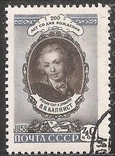 "Russia Stamp - Scott #2114/A1111 40k Blue & Gray ""Kapnist"" Canc/LH 1958"