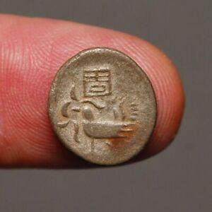 Mo13-11    CAMBODIA, 1847AD Billon 2 Pe / ½ Fuang,  Shows Hamsa Bird