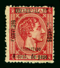 "Spanish PHILIPPINES 1879 K.ALFONSO XII  8c/200m ""convenio"" SURCH. Sc# 73 mint MH"