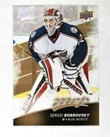 2017-18 Upper Deck MVP Base #153 Sergei Bobrovsky - Columbus Blue Jackets