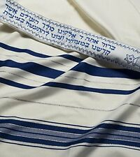 Acrylic Tallith, Jewish Prayer Shawl, Israeli made by Talitnaia Kosher Talleisim