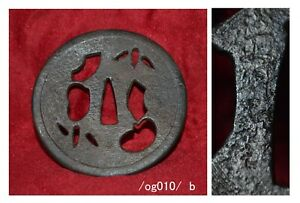 Big TSUBA for  KATANA,Sig.SYOAMI,kosukashi,bamboo,fan,early Edo,iron/og010/