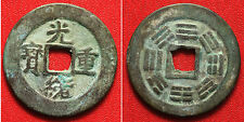 Qing dynasty Guang Xu Chinese charm Cash coin 6 gr - 28 mm #au487