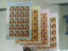 China Taiwan Teresa Teng 鄧麗君 Portrait stamp - 2015/4/15 Issued - Complete sheet