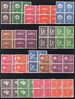 SUISSE - TIMBRES DE SERVICE / ENTRE 1956-1976 BLOCS DE 4 ** /COTE > 230 € (5377)