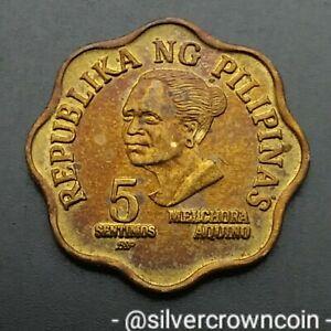 Philippines 5 Sentimos 1982 BSP. KM#225. Brass Five Cents Coin.