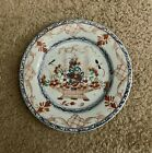 Rose Canton  CHINESE ORIENTAL Asian DESIGN HAND PAINTED OLD CHINA PLATE