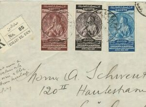 EGYPT-FDC Rare Montreux Congress Stamps Tied Reg.Letter Sent Cairo/Germany 1937
