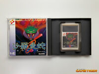 SALAMANDER PC ENGINE HuCard NEC KONAMI JAPAN