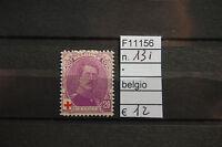 FRANCOBOLLI BELGIO NUOVI* N°131 (F11156)