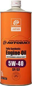 AUTOBACS 5W-40 Engine Oil SN/CF 1L fits Ferrari F355 Berlinetta 3.5 (280kw)