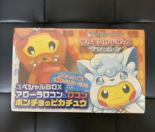 Japanese Pokemon Card Special Box Arora Locon Poncho Pikachu NEW