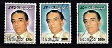 LEBANON - LIBAN USED SC# 464-466 PRESIDENT ELIAS SARKIS